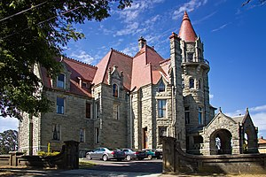 University of Victoria - The second incarnation of Victoria College, was originally housed in Craigdarroch Castle.