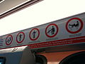 "Crazy ""do not"" signs (3870647730).jpg"