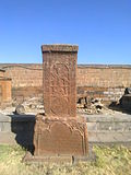 Cross-stone in the courtyard of St. Hripsime church 01.jpg