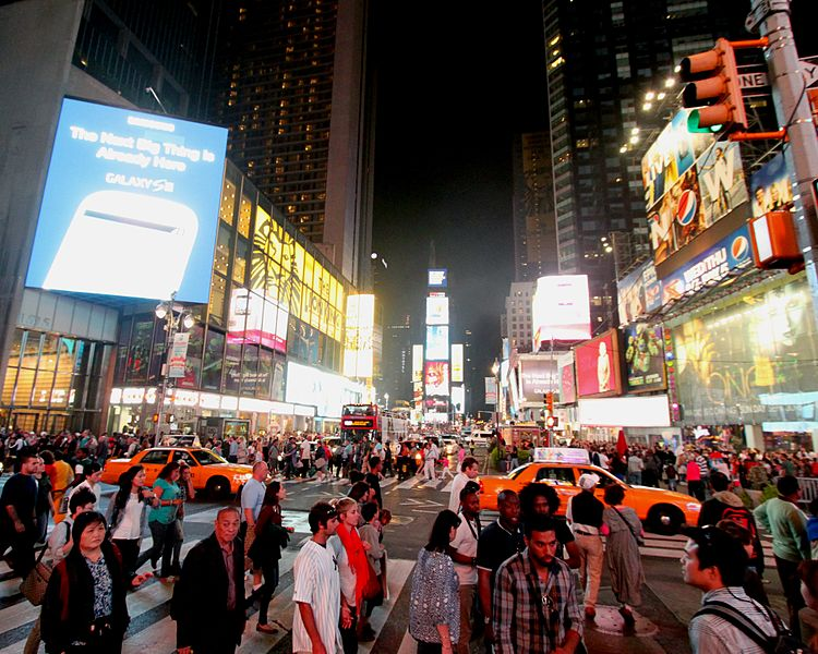 File:Crowded TIMES SQUARE at night time.jpg