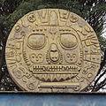 Cusco-IMG 7502.JPG