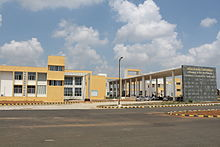 wide image of admin block,cutn