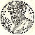 Cyrus II rex.jpg