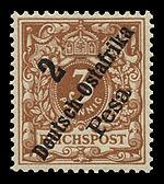 D-Ostafrika 1896 6.jpg