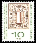 DBP Postwertzeichenausstellung 10 Pfennig 1959.jpg