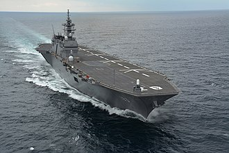 Izumo-class helicopter destroyer - A view of Izumo.