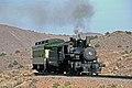 DSC 2845xRP - Flickr - drewj1946.jpg