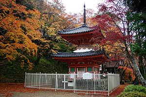 Kishiwada, Osaka - Dai-itoku-ji