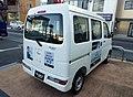 "Daihatsu HIJET CARGO Spacial""SA III"" (EBD-S321V-SQRF) rear.jpg"