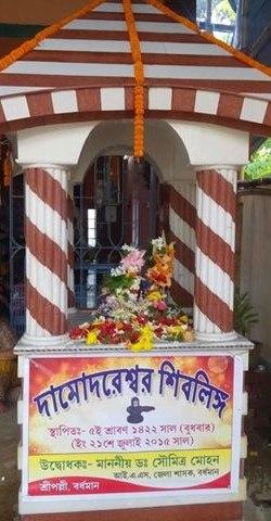 Damodareshwar Shiva Temple, Burdwan