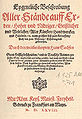 De Stände 1568 Amman Cover.jpg