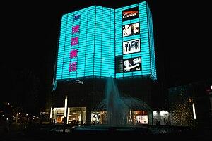 Deji Plaza - Deji Plaza Phase 1 at night