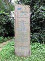 Denkmal FrachtschiffLühesand FriedhofChristianskirche Hamburg-Ottensen.jpg