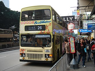 History of bus transport in Hong Kong - Kowloon Motor Bus Dennis Dragon, was retired by 2012.
