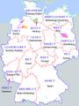 Deutschland-map.png