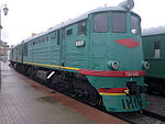 Diesel locomotives TE3-5151.jpg