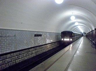 Dinamo (Moscow Metro) - Image: Dinamo 1