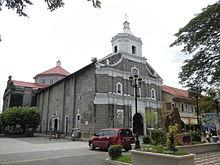 University Town Center >> Gapan - Wikipedia