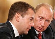 Medvedev con Putin nel 2008