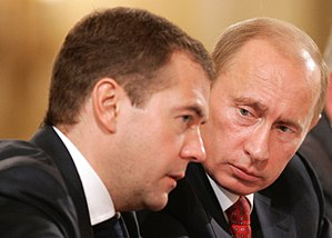English: Dmitry Medvedev and Vladimir Putin