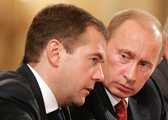 Dmitry Medvedev - Medvedev with Putin in 2008