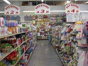 Typical Dollar Store, San Francisco