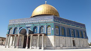 Dome of the Rock (31876095950).jpg