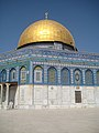 Dome of the Rock (4098287993).jpg