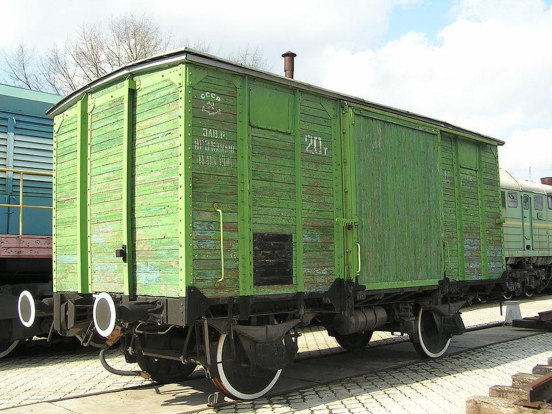 Нормальный товарный вагон