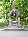 Drinking Fountain - Crow Nest Park - geograph.org.uk - 1300798.jpg