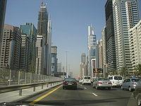 مدينة دبي معلومات عن دبي صور دبي 200px-DubaiSkyscrape