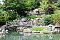 Dubuque Arboretum Japanese Garden.jpg