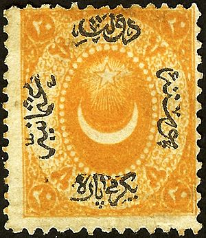 Postage stamps and postal history of Turkey - 20 para Duloz issue 1865.
