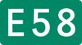 E58 Expressway (Japan).png