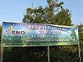 ENO Tree Planting Day - Kuala Gula - panoramio.jpg