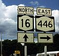 East 446 at NY 16.jpg