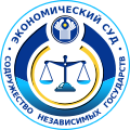 Economic Court of the CIS Logo.svg
