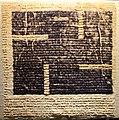 Egitto, epoca romana o bizantina, frammento di svastica che gira a sinistra, lino e lana.JPG