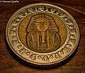 Egyptian coin - panoramio.jpg