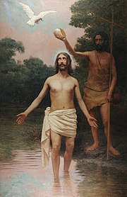 Jesus is baptised by John. The Holy Spirit in the form of a dove is overhead.