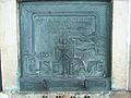 Elise Pape - commemorative plaque.jpg