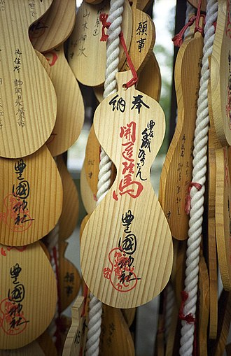 Toyokuni Shrine (Kyoto) - Image: Ema Toyokuni Shrine Kyoto
