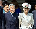 Emperor Akihito and Empress Michiko cropped Barack Obama Emperor Akihito and Empress Michiko 20140424 2.jpg