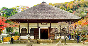 Katōmado - Engaku-ji, a building with old-style katōmado