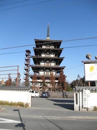 Harima, Hyōgo - A five story pagoda built in Enman Temple