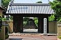 Enmyoji (Mishima, Shizuoka) sanmon.jpg