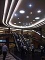 Escada rolante no aeroporto de Congonhas (5621968067).jpg