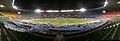 Euro 2008 ernst happel stadium vienna 1.jpg