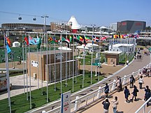 愛知縣-經濟界-Expo 2005 Flaggs and Corporate Pavillion Zone