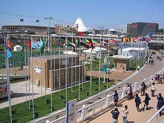 Expo 2005 - Image: Expo 2005 Flaggs and Corporate Pavillion Zone